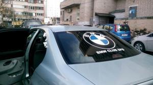 Наклейка на авто 5