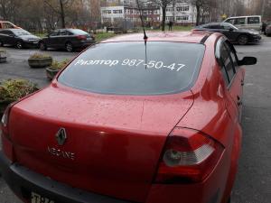 Наклейка на машину 3